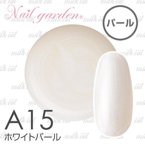 ホワイトパール 4g ジェルネイル LED対応 スターターキットと一緒買いがオススメ