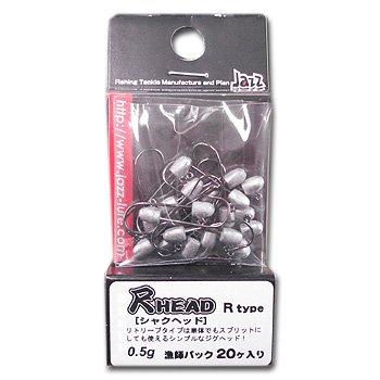 Jazz(ジャズ) 尺HEAD(シャクヘッド) R type 20ヶ入り 漁師パック 0.5g