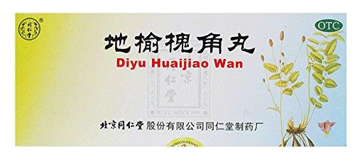 di-yu-huai-jiao-wan9g10-pillsburnet-flos-sophorae-tongrentang-for-hemorrhoids