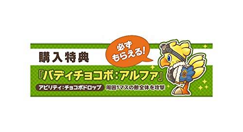 チョコボの不思議なダンジョン エブリバディ!ダウンロードコード 封入 - PS4 ゲーム画面スクリーンショット1