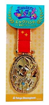 東京ディズニーリゾート 2016 イースター エッグハント マスターコース ミッキーのマスターメダル