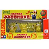Pokemon Pikachu Pocket Monsters Collector's Figure 3-Pack