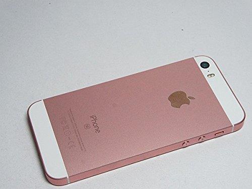 Apple iPhone SE SIMフリー 4インチ 【64GB ローズゴールド】 国内SIMフリ