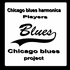Chicago Blues Project