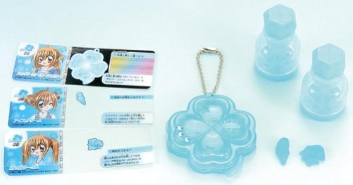 [해외] 키라린 레볼루션 키라린 코데 코롱 파워 셀렉션 프랜들리 파워- (2007-07-20)