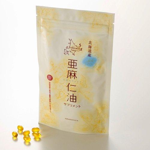 北海道産 亜麻仁油 サプリメント(180粒)