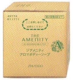 資生堂 THE AMENITY アロマボディーソープ 10L