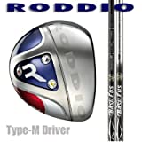 RODDIO ドライバー Type-M バシレウス Z70/S 9°/オレンジ