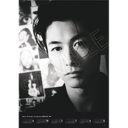 DEAN FUJIOKA 2016.04→09カレンダー(ディーン フジオカ)