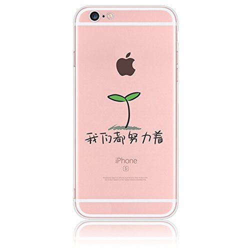 iphone-6-case-iphone-6s-transparent-silicone-coversunroyal-ultra-thin-clear-soft-gel-tpu-silicone-ca