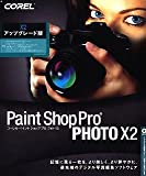 Corel Paint Shop Pro Photo X2 日本語版 アップグレード版