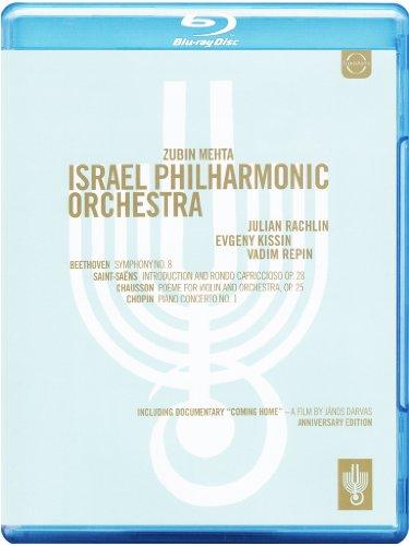 Coming Home: Israel Philharmonic 75th Anniversary [Blu-ray]