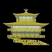 彩蒔絵本舗 京の彩蒔絵転写シール「金閣寺」 L-MC
