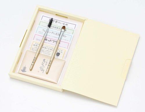 広島熊野筆 ゴールドシリーズ メイクブラシ ギフトセット №2
