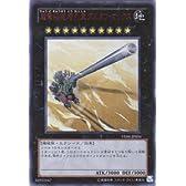 遊戯王カード 超弩級砲塔列車グスタフ・マックス VE06-JP004VR
