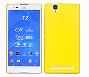 Xperia T2 Ultra XM50h Back cover, PP Thinnest Hard Protective Case Back Cover Bumper [ Semi-transparent ] for Sony Xperia T2 Ultra XM50h (Yellow)