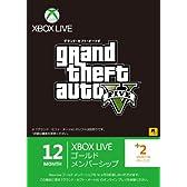 Xbox Live 12ヶ月+2ヶ月ゴールド メンバーシップ GTA V エディション【メーカー生産終了】