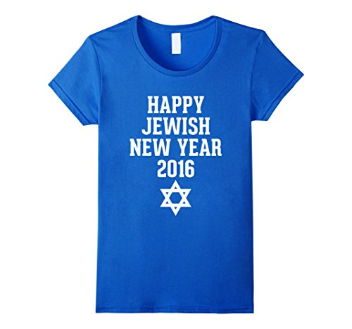 Women's Happy Rosh Hashanah 2016 Jewish New Year T-Shirt Gift Tee XL Royal Blue