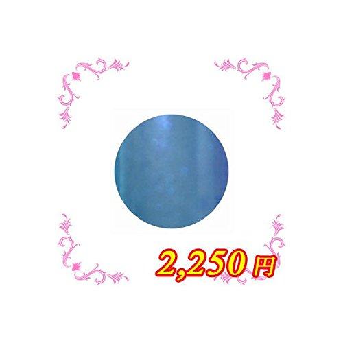 アイスジェル カラージェル STー402 シースルー ブルー 3g
