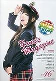 水樹奈々 【FC会報】 nana's magazine Vol.46