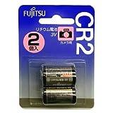 富士通 CR2C(2B) カメラ用リチウム電池 CR2 2個入り 円筒形リチウム電池 リチウムシリンダー電池(CR15H270 KCR2 EL1CR2 DLCR2 CR2R) まとめ買い特典あり