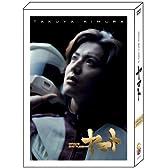 SPACE BATTLESHIP ヤマト プレミアム・エディション [DVD]