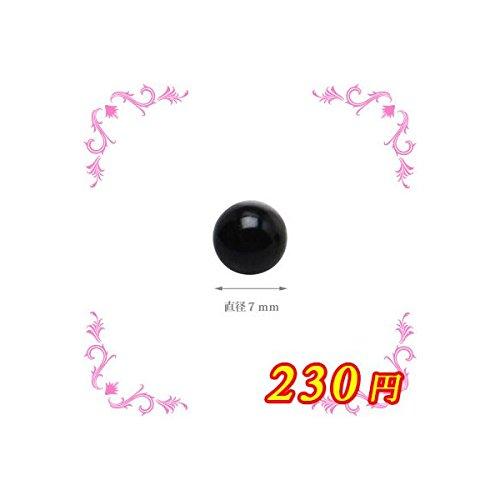 Bonnail×Manicloset オーブパール レディーアイ 7mm