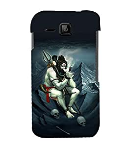 printtech Shiva Lord Weed Back Case Cover for Micromax Bolt S301