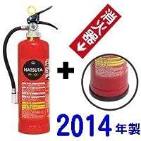 【2014年製 蓄圧式】ハツタABC粉末消火器10型 PP-10C 防錆リング・表示板付