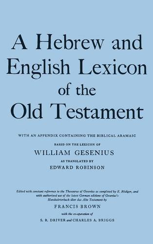 A Hebrew and English Lexicon of the Old Testament (Hebrew English Old Testament compare prices)