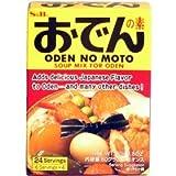 S&B Japanese Hot Pot Oden Soup Mix, 2.8-Ounce