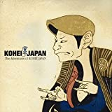 The Adventures of KOHEI JAPAN