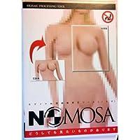 NOMOSA