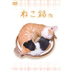 �˂��� [DVD]