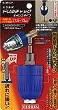 ベッセル(VESSEL) ドリルチャック キイレスタイプ 1.5~13mm BH-271