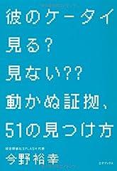 ��Υ�����������? ���ʤ�?? ư���̾ڵ�51�θ��Ĥ���