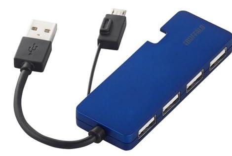 iBUFFALO USB2.0ハブ 4ポートタイプ(USB microBコネクター搭載) ブルー BSH5U05BL