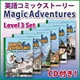 Magic Adventures Graded Comic Readers Level 3 Set (6冊・CD付き) 英語のコミック・リーダー