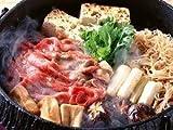 【送料無料】松阪牛すき焼き肉2000g