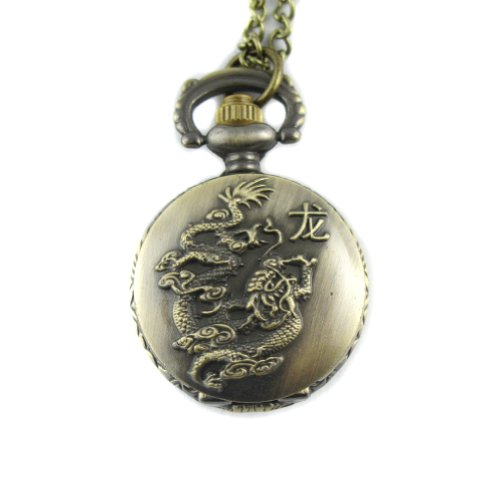 mapofbeauty-bronze-chinese-zodiac-dragon-pattern-case-quartz-pocket-watch