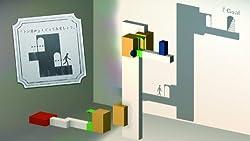 無限回廊 光と影の箱