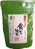 有機JAS天皇杯受賞の宮崎茶房・有機粉末茶  「食べる緑茶」