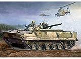 ロシア連邦軍 BMP-3 歩兵戦闘車 (1/35) (00364)