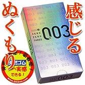 コンドーム【オカモト ゼロゼロスリー0.03】12コ入 003 (こちらの商品の内訳は『番号(x12)/12箱セット』のみ)