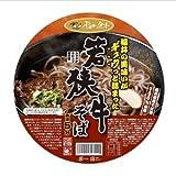 JA福井県経済連 福井の美味いがギュウっと詰まった 若狭牛そば 12個セット