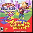 JumpStart 3D Virtual World - Quest For The Color Meistery