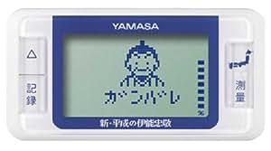 山佐(YAMASA) 万歩計 ゲームポケット万歩 新平成の伊能忠敬 ブルー GK-700BL