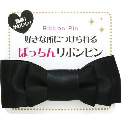 ぱっちんリボンピン サテンBK PNRー1