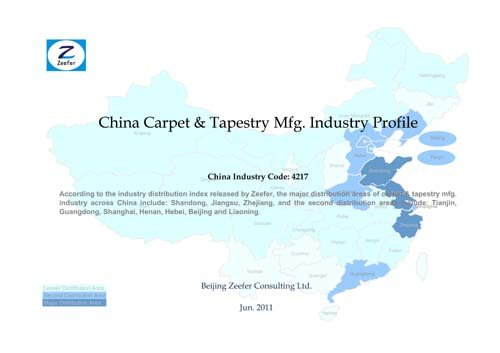 China Carpet & Tapestry Mfg. Industry Profile - CIC4217