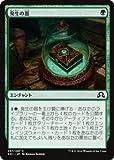 マジック:ザ・ギャザリング 発生の器 / イニストラードを覆う影(日本語版)シングルカード SOI-237-C